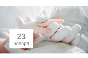MEDI Expo 2015 - Anesthesia and reanimation in obstetrics and neonatology. VIII All-Russia Congress