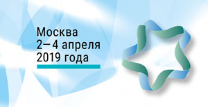 Outpatient care in women's health epicenter - 2019 - XXV All-Russian Congress